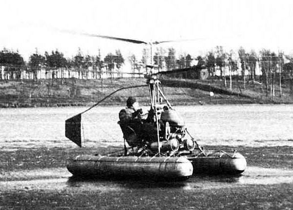6.Ка-8 доработанный на воде.