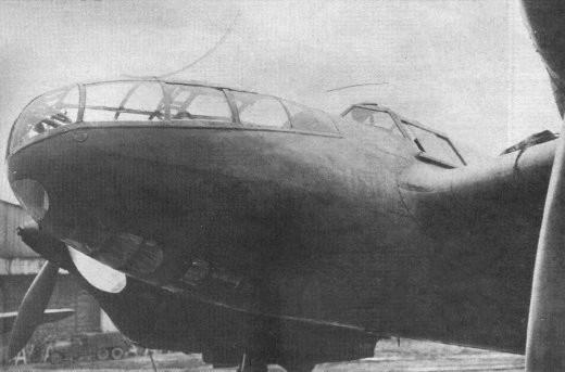 6.Носовая часть самолета ММН. 2