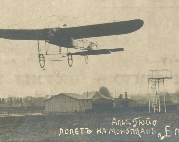 6.Полет Альберта Гюйо на Bleriot XI. С-Пб 1909 г