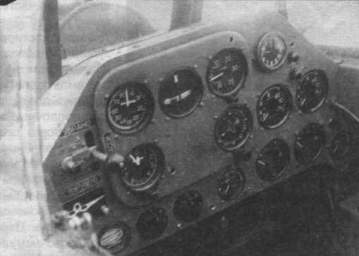 6.Приборная панель кабины инструктора на УТИ МиГ-9 (ТФ-2)