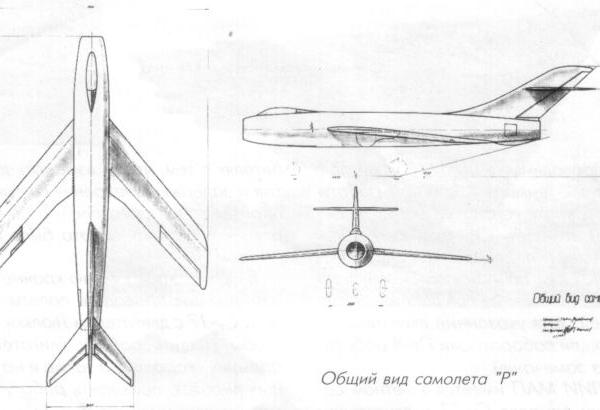 6.Су-17 (первый). Схема 1.