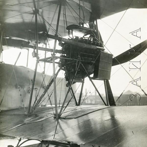 6.Винто-моторная группа самолета ГАСН.