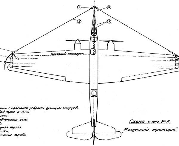 6а.Р-6 Воздушный тральщик. Схема.