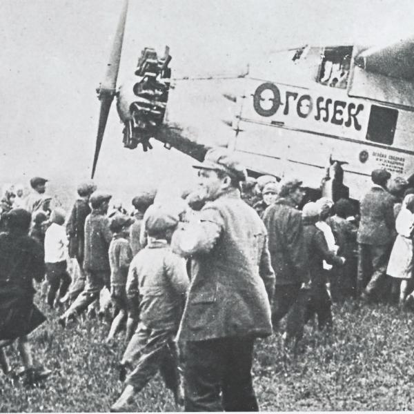 6б.Авиационный митинг с участием К-5 Огонек.