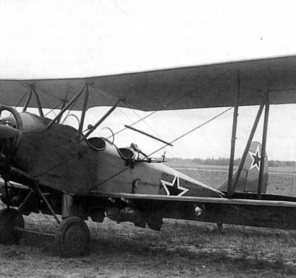 6б.У-2ВС с мотором М-11Д образца 1944 года.