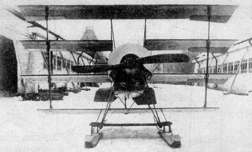 7.Самолет Савельева на лыжах. Вид спереди.