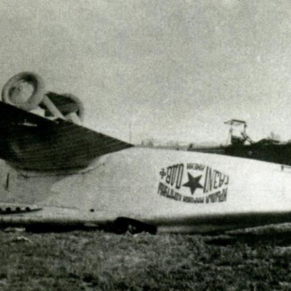 7.Авария опытного ИЛ-400б.