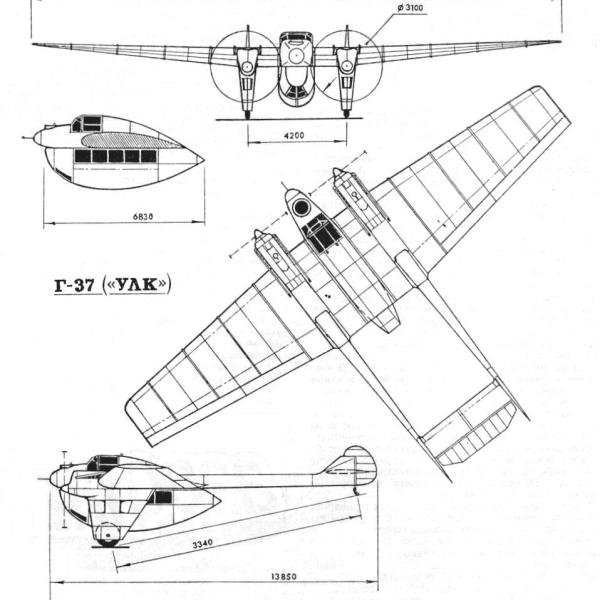 7.Г-37. Схема 1.