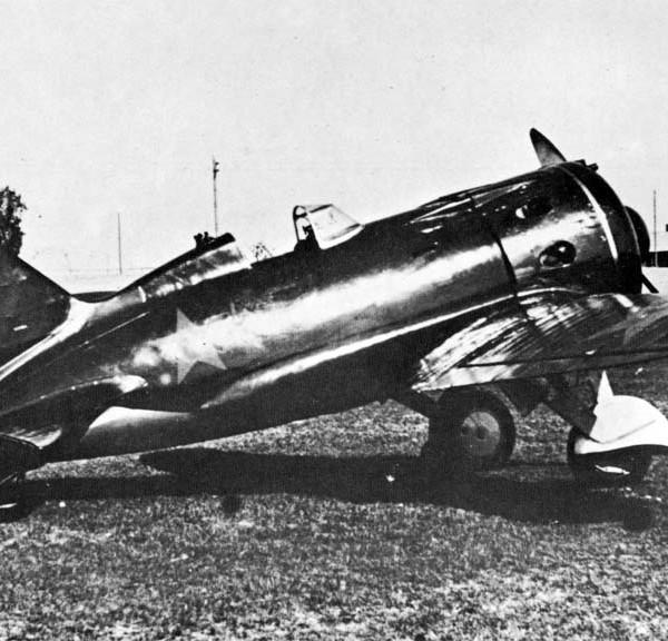 7.И-16 тип 18.