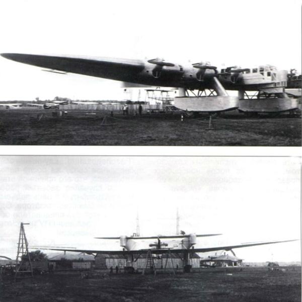 7.К-7 на заводских испытаниях.