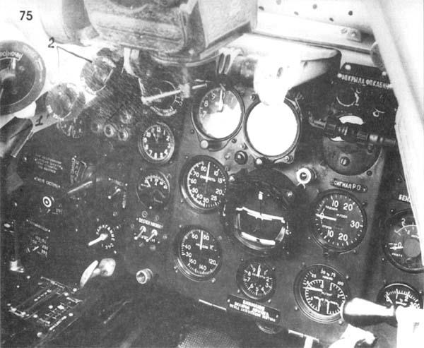 7.Ла-11 - буксировщик мишеней.