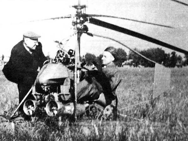 7.Н.И.Камов и летчик М.Д.Гуров перед полетом Ка-8.