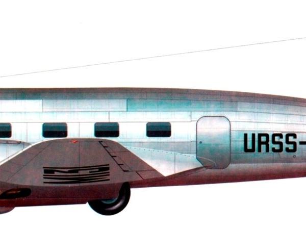 7.ПС-35 Аэрофлота. Рисунок.