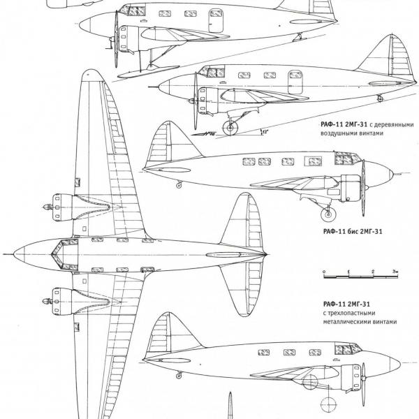 7.РАФ-11 и РАФ-11бис. Схема 2.