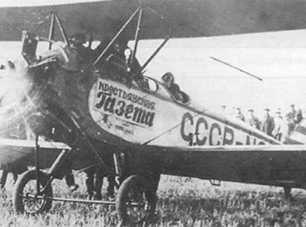 7.Самолет У-2 Крестьянская газета. 1930 г