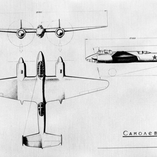 7.Ту-2 № 716. Схема.
