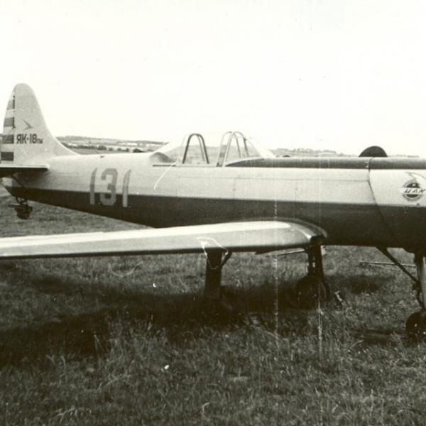 7.Як-18ПМ на стоянке. 2