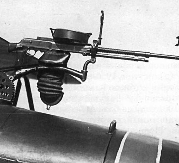 7а.Пулемет ДА на шкворневой установке У-2ВС