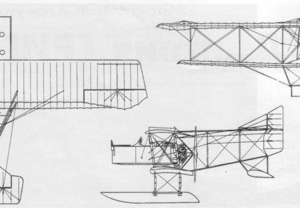 8.М-16. Схема 1.