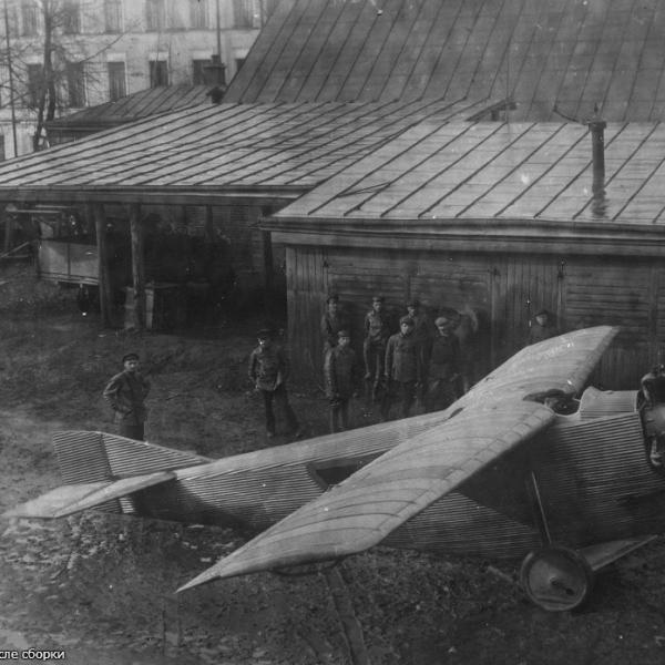 8.АНТ-2 после сборки.