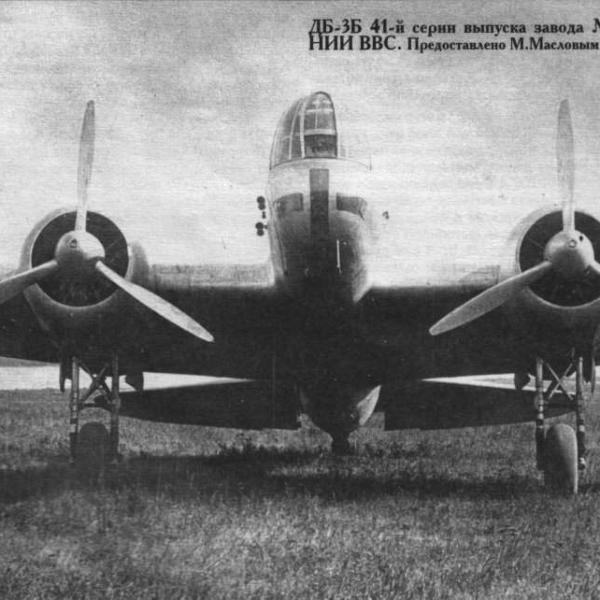 8.ДБ-3Б вид спереди. На испытаниях в НИИ ВВС.