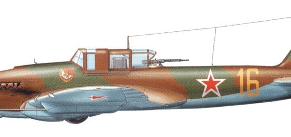 8.Ил-2 НС-37. Рисунок.