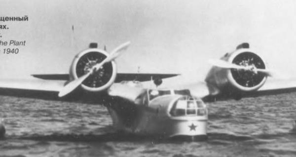 8.Первый серийный МДР-6 завода № 31 на испытаниях. 1940 г.