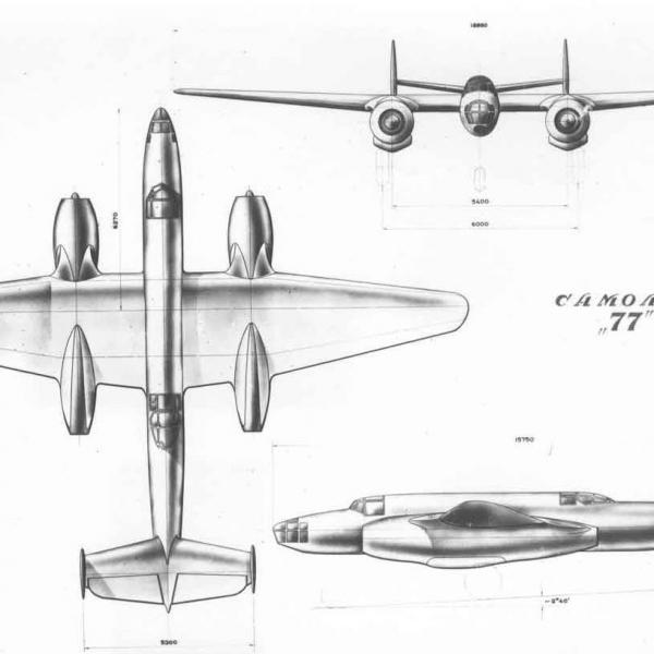 8.Проекции Ту-12. Рисунок.