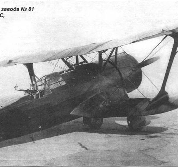 8.Серийный ДИ-6и М-25 № 81034 на испытаниях в НИИ ВВС. Октябрь 1937 г.