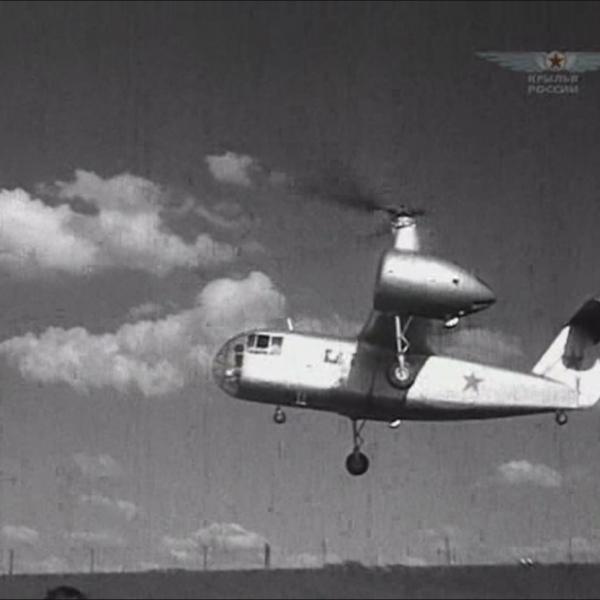8.Вертолет Б-11 в полете. 1