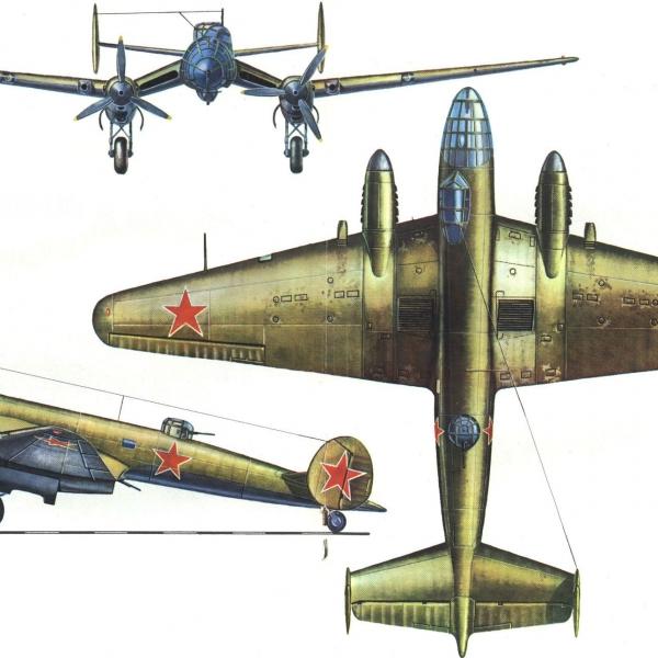8а.Проекции Ер-2 (ДБ-240). Рисунок.