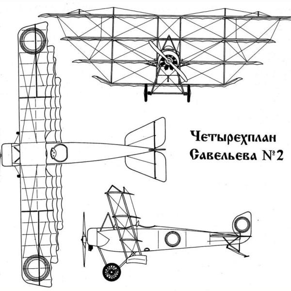 9.Самолет Савельева. Схема