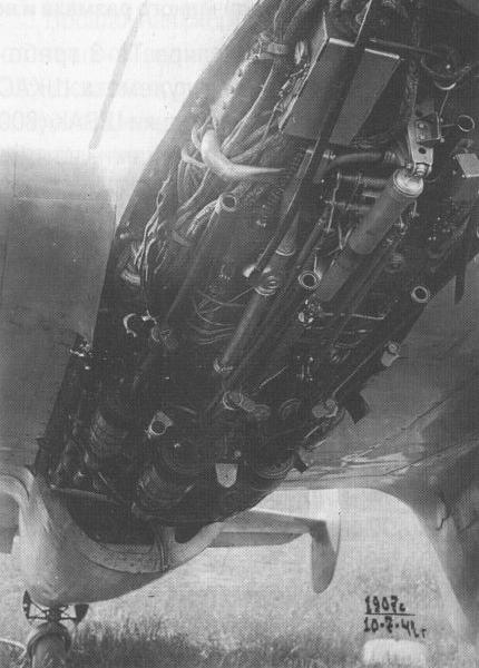 9.Фюзеляжная пушечная батарея Та-3