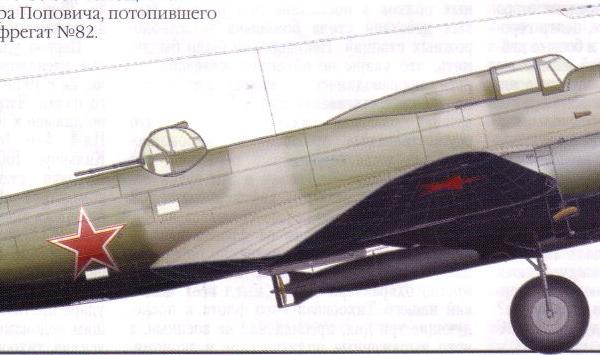 9.Ил-4Т. Рисунок 2.