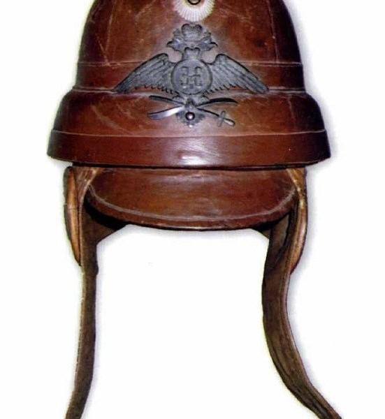 9.Шлем военного летчика образца 1914 года.