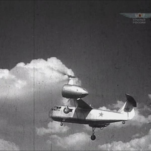 9.Вертолет Б-11 в полете. 2