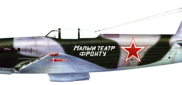9.Як-9Б. Рисунок. 2