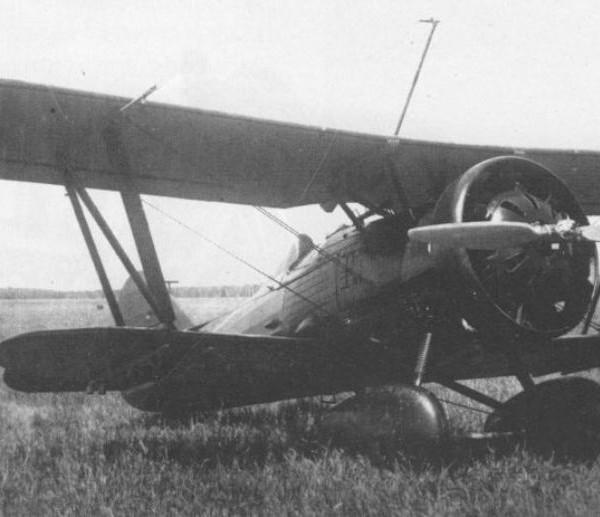 9а.И-5бис обр. 1933 г.