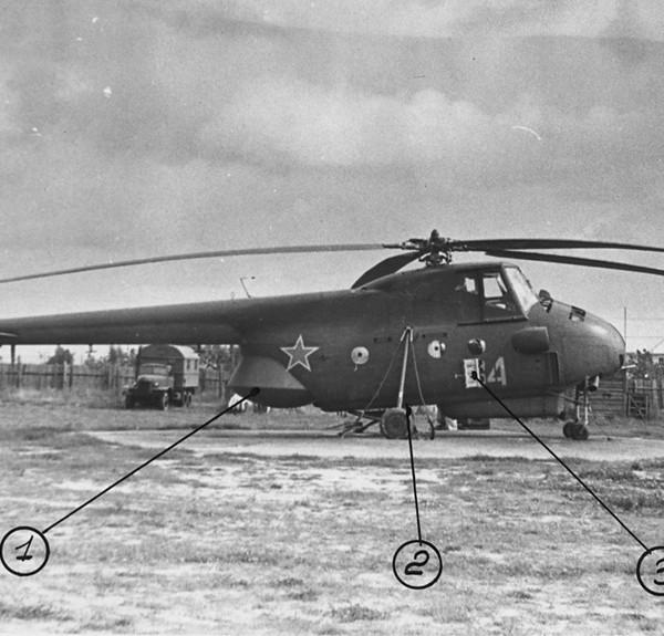 9а.Ми-4ПС переоборуд. в модиф. Ми-4ДФ Дельфин.