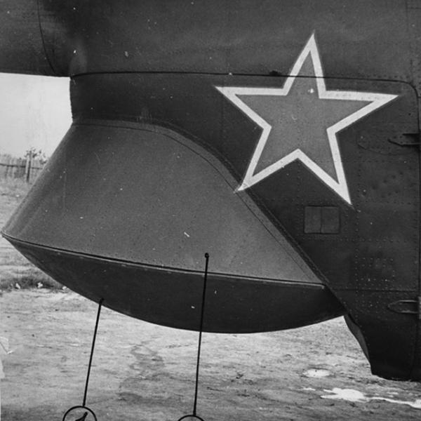 9в.Ми-4ПС Дельфин.