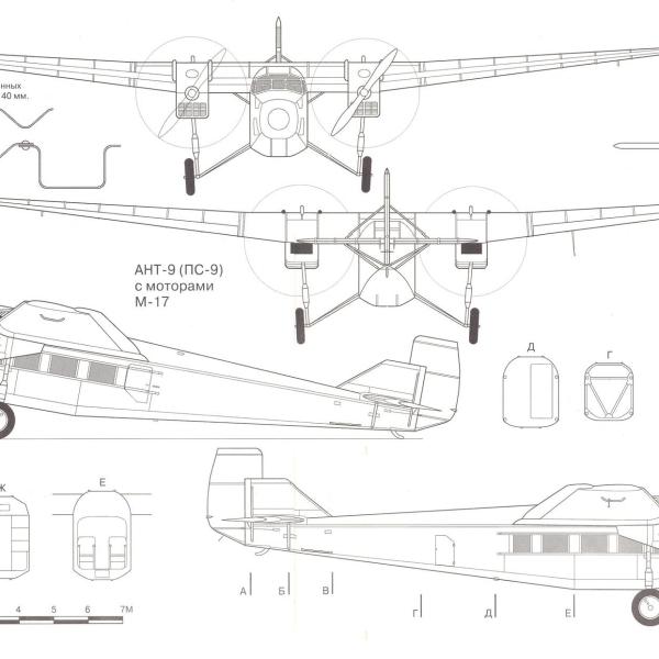 AHT-9 (ПС-9). Схема 1.