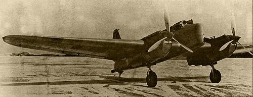 АНТ-29.