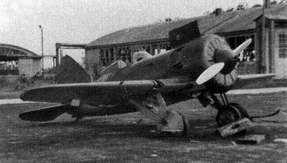 И-16 тип 6.