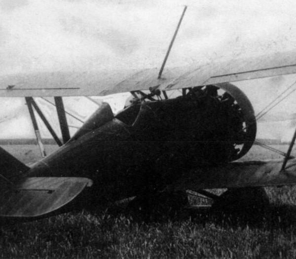 И-5бис обр. 1933 г.