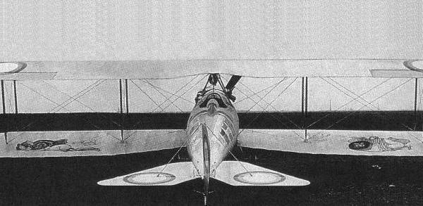 Истребитель Анадис