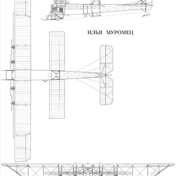 СХЕМА 1.Первый опытный Илья Муромец заводской № 107.