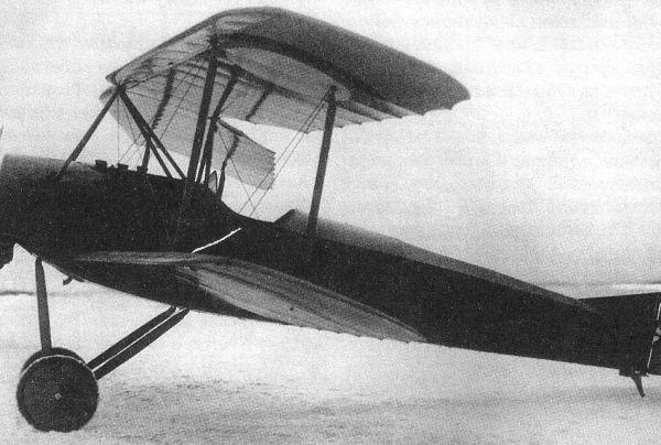 Самолет Терещенко № 7.