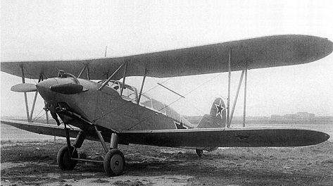u-2shs