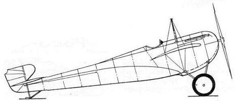 ВМ-6.