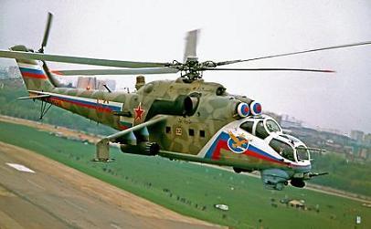 0.Ми-24В